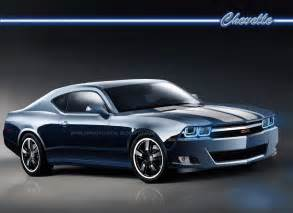 2017 chevy chevelle ss specs price and release date all