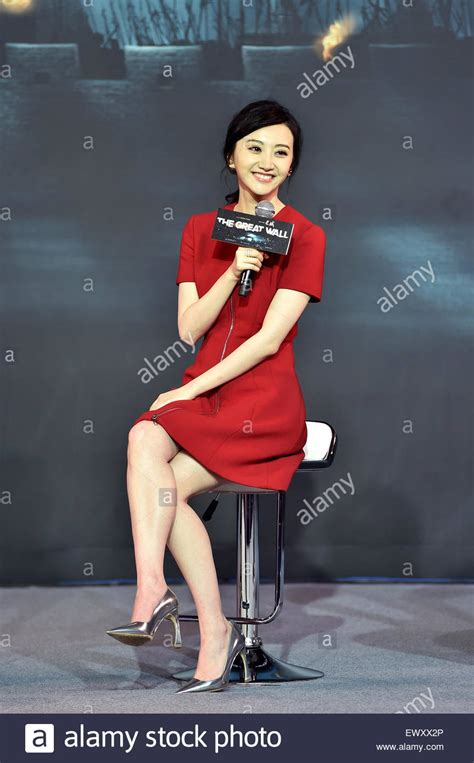 china actress jing tian photos beijing china 2nd july 2015 actress jing tian attends