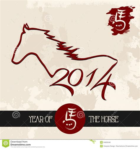 new year animals vector new year of the shape vector file royalty