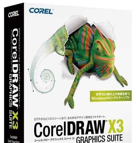 portable corel draw x3 sp2 setup fitbit shanty one blog download portable corel draw x3 x4 x5