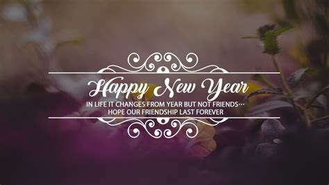 happy new year inspirational quotes golfian com