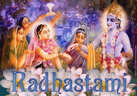 hindu holy days