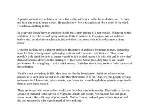 Ambition Essay by Essay About Myself And My Ambition
