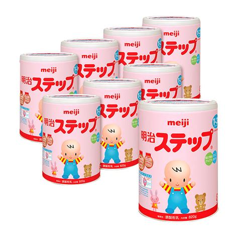 woodpal rakuten global market new baby 1 year old boy would ranking of recommended products rakuten global market