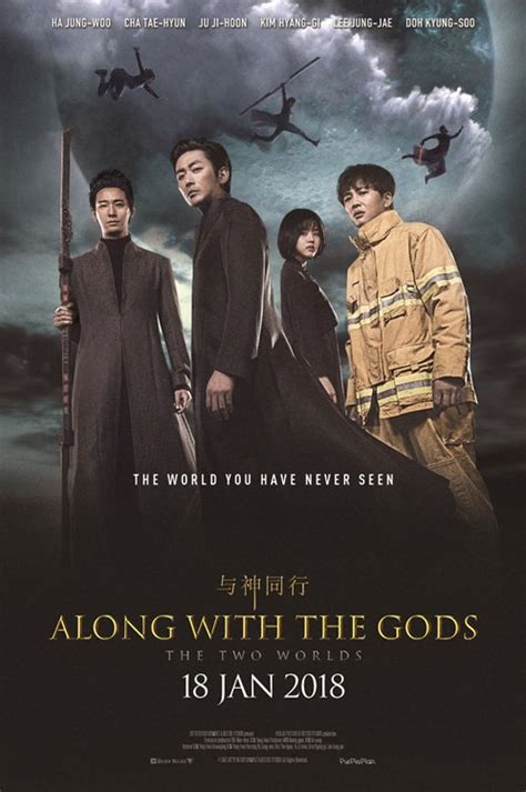 along with the gods the two worlds showtimes golden screen cinemas movies synopsis