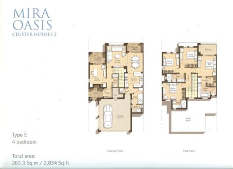 e plans floor plans mira oasis reem by emaar