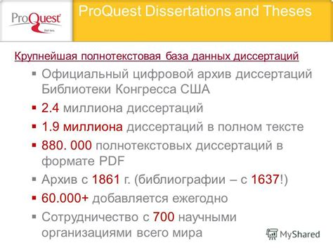 proquest theses and dissertations quot