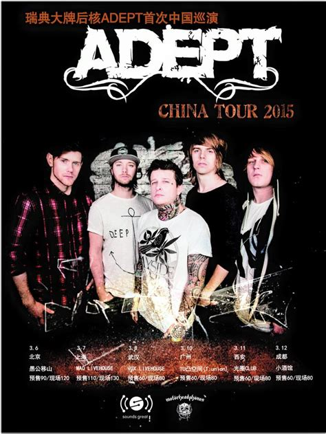 metallica asia tour 2019 agenda concerts metal adept asian tour 2015 08 03
