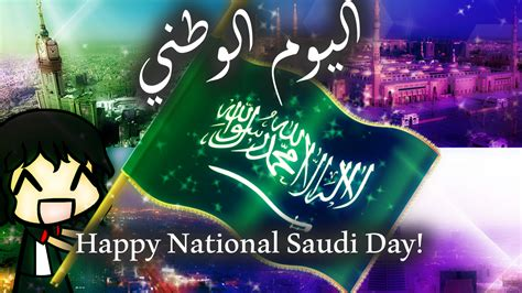 National Day Photos saudi national day wallpapers and photos page 4