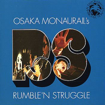 Bc Sw Struggle osaka monaurail rumble n struggle at discogs