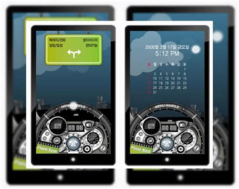 Ts Touchscreen Lg Kf600 Ori lg se afla in cautarea interfatei touchscreen perfecte