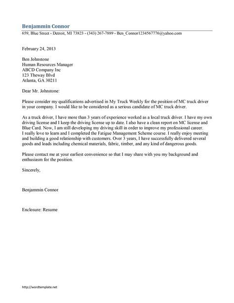 bus driver cover letter sample letter samples livecareer