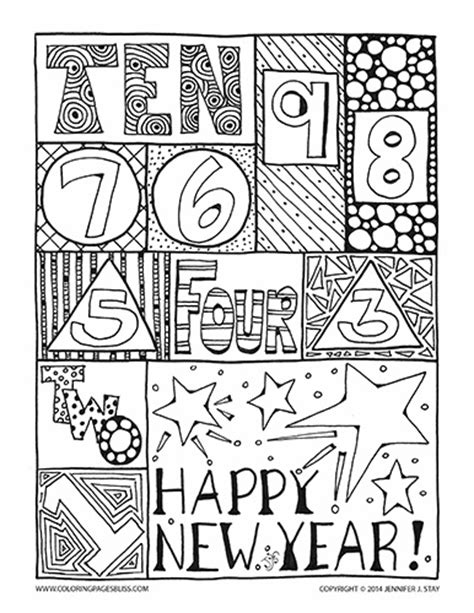 free new year for adults free coloring page 014 fh d001