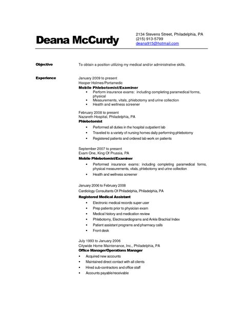 phlebotomy resume templates woodfromukraine just another tips for resume