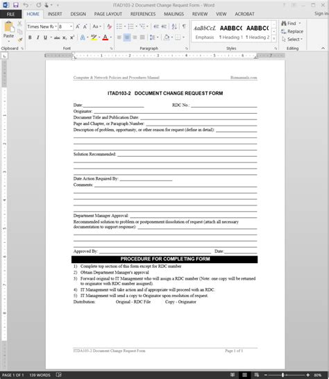 it request template it document change request template