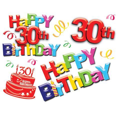 Happy 30th Birthday Card 30th Birthday Birthday
