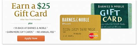 Barnes And Noble Cards - barnes and noble gift card promotion 2013 dominos 90048