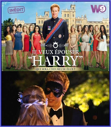 film romance lycée je veux 233 pouser harry i wanna marry harry affiche