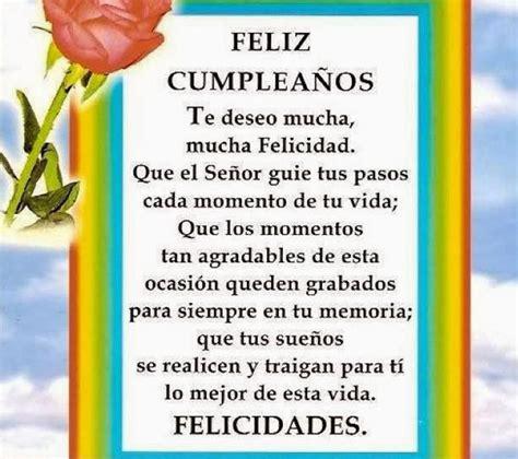 imagenes feliz cumpleaños que dios te bendiga im 225 genes de feliz cumplea 241 os dios te bendiga im 225 genes