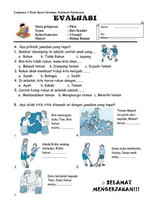 Buku Matematika Smp Kelas 3b Erlangga kunci jawaban buku erlangga mandiri matematika smp kelas 9