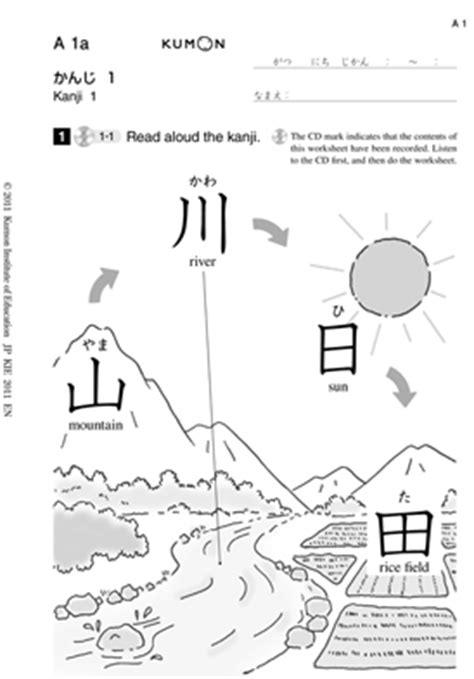 printable worksheets on japan kumon japanese in english foreign language worksheets