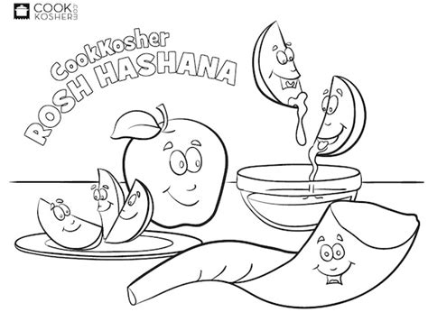 printable coloring pages rosh hashanah 14 printable pictures of rosh hashanah page print color