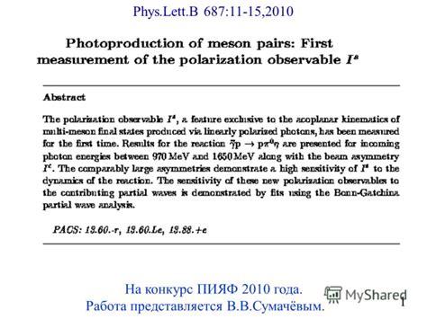 phys lett b quot 1 phys lett b 687 11 15 2010