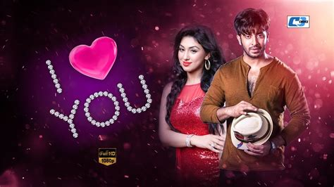 fusionbd mp3 ilove you movi song fusionbd song mp3 1 71 mb best music hits
