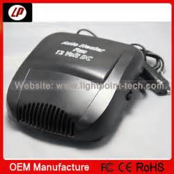 Electric Air Conditioner For Car Car In Air Conditioner More Details 12 Volt Heater