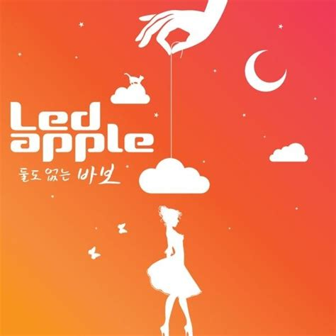 Led Apple single led apple are you well