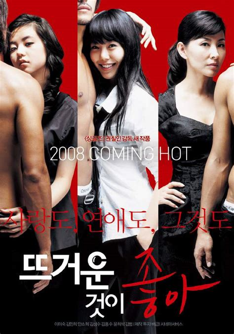 judul film korea hot romance 10 new asian movies on dramafever for romantic comedy lovers