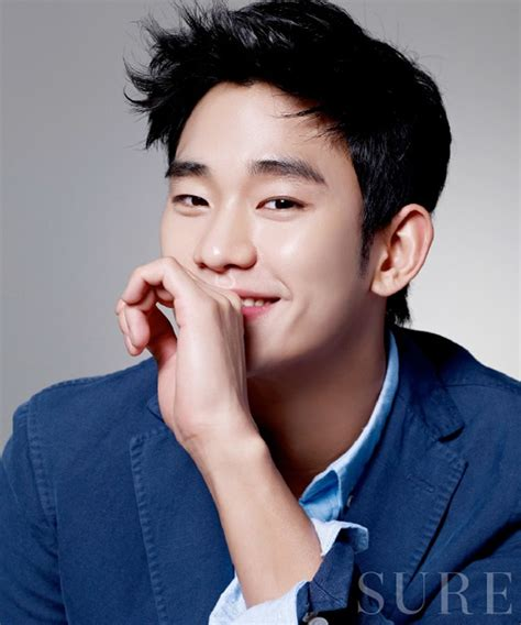 kim soo hyun university for your viewing pleasure up close and personal seoulbeats