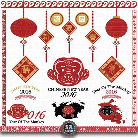 new year year of the monkey 2013 new year 2013 clipart 41