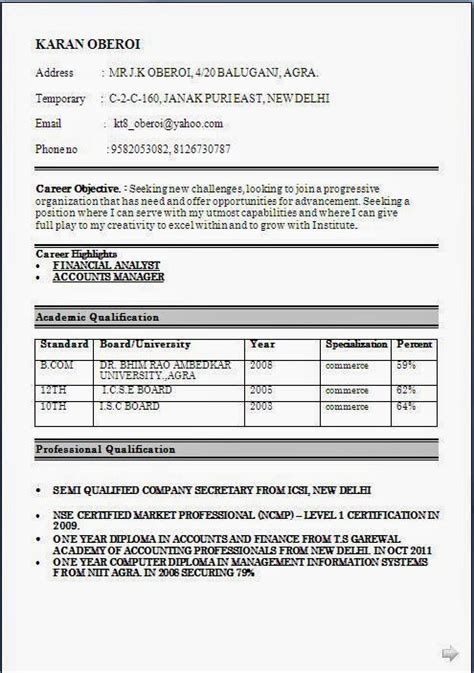fresher resume format 2017 to effectively highlight information