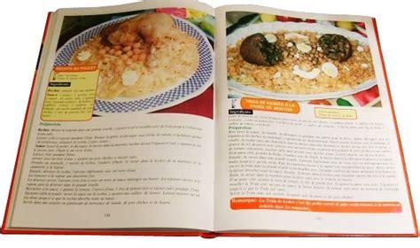 cuisine alg駻ienne constantinoise cuisine alg 233 rienne constantinoise recettes sp 233 ciales et