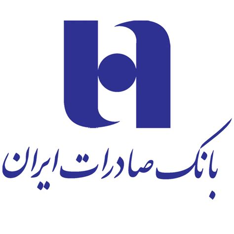 bank saderat iran bank saderat iran