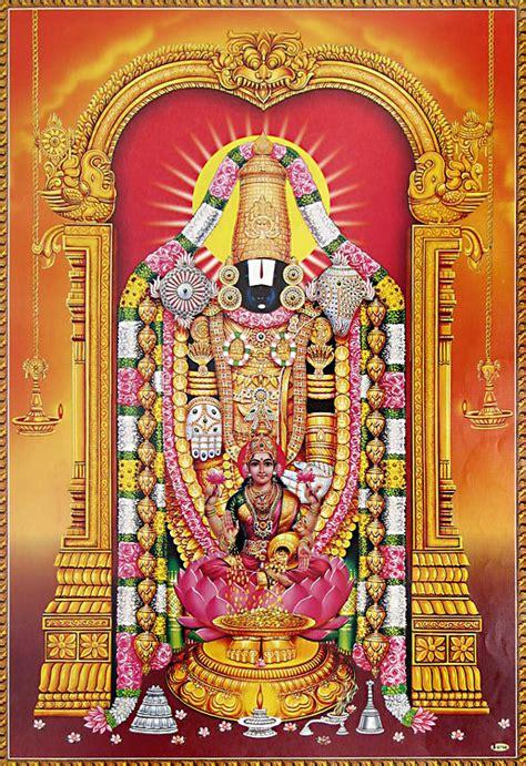 god balaji themes download lord venkateswara pictures photos download hindu