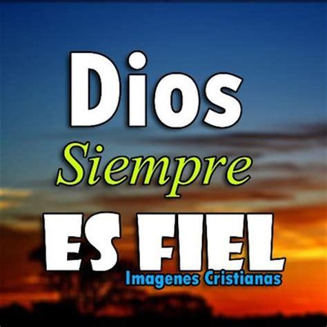 imágenes motivacionales cristianas imagenes cristianas imagenescristi3 twitter