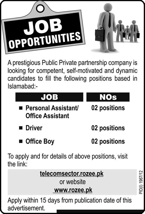 personal assistant office assistant driver office boy