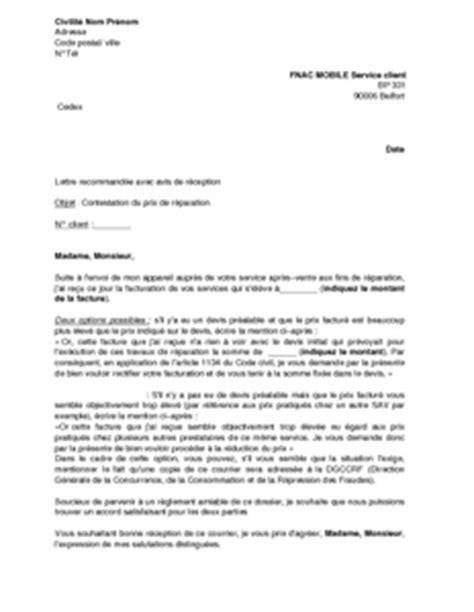 Lettre De Contestation Orange Mobile Exemple Gratuit De Lettre Contestation Prix R 233 Paration Un Appareil Fnac Mobile