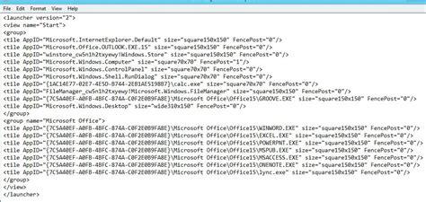 layout xml path управление конфигурацией плиточного стартового экрана в
