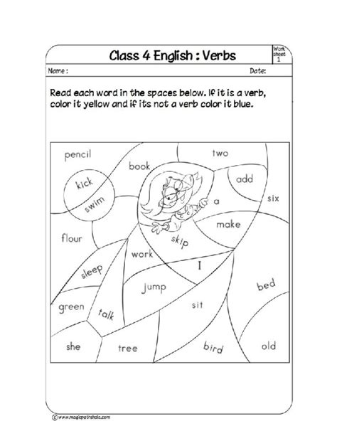 coloring pages for verbs verbs in space