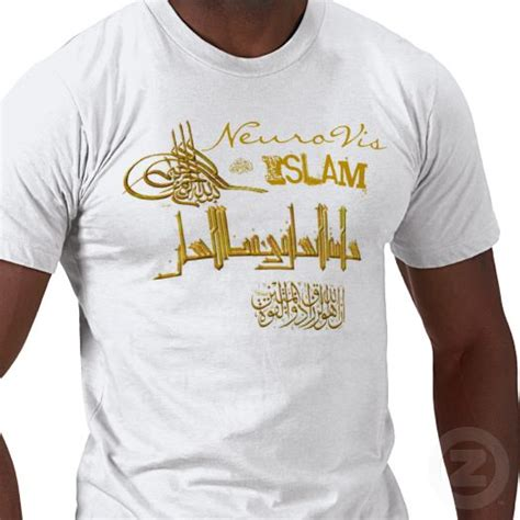 T Shirt Yeah Aku Muslim american muslima writer daring to work towards jannah it s to be outraged