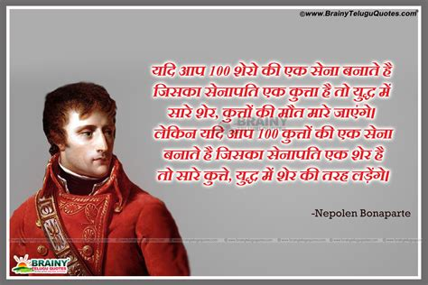 napoleon bonaparte biography in tamil napoleon bonaparte hindi inspirational lines with hd