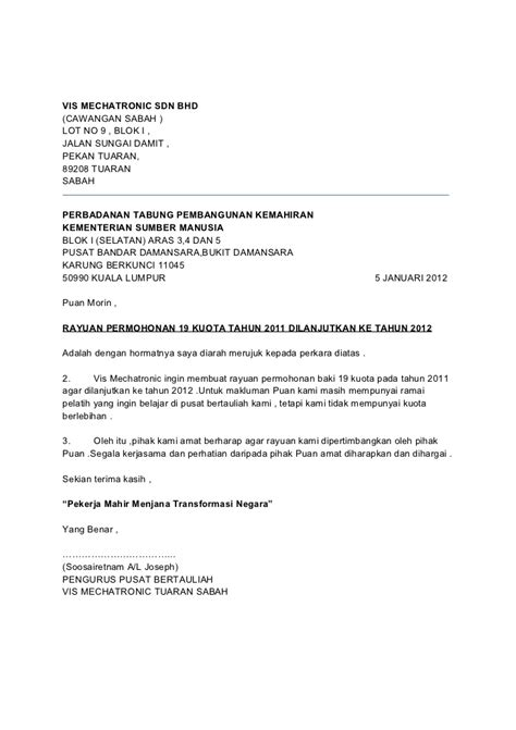 contoh surat tenancy agreement 28 images contoh resume contoh