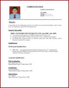 resume bio template sle resume bio data obfuscata