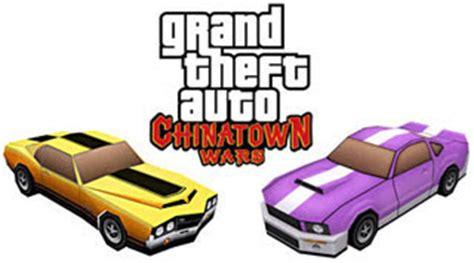 Gta Papercraft - papercraft gta chinatown wars hellenbach sabre gt