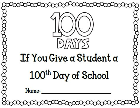 100th day of school crown template hip hip hooray for the 100th day a is for adventures of