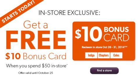 Chapters Indigo Gift Card Balance - chapters indigo 10 gift card when you spend 50 in store canadian freebies coupons
