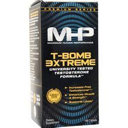 Bomber Marun Premium Series mhp t bomb 3xtreme premium series 168 tabs nutraplanet